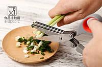 Кухонные ножницы с мультилезвием TW-188