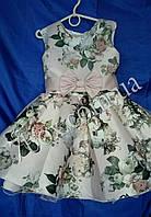 Детское нарядное платье Цветочная поляна. 6 лет. Для выпускного в садик. Букет