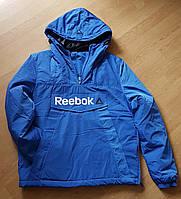 Спортивная демисезонная куртка унисекс. Электрик. Анорак. XS - XL