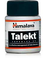 Талект, для лікування шкірних захворювань, 60 кап, виробник Хималая; Talekt, 60 caps, Himalaya
