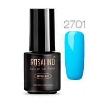 Гель-лак для ногтей маникюра 7мл Rosalind, шеллак, голубой 2701