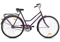 """Дорожный велосипед АИСТ 28"""" женский с багажником, Фиолетовый"""