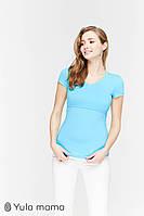 Облегающая футболка для кормящих мам IVANNA, аквамарин, фото 1