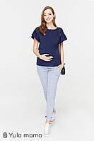 Комфортные брюки для беременных MELANI, голубые в белую полосочку, фото 1