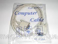 Нуль модемный кабель RS 232 - RS 232