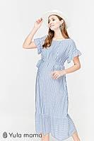 Платье для беременных и кормящих ZANZIBAR DR-29.083, сине-белая полоска., фото 1