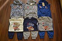 Спортивные костюмы троечки для мальчиков,Размеры 98-128 см.Фирма CROSSFIRE.Венгрия, фото 1
