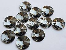 Стразы пришивные Lux Круги 12мм. Black Diamond