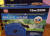 Поливочный шланг Magic Hose 75 метров с распылителем. Шланг для полива X-Hose