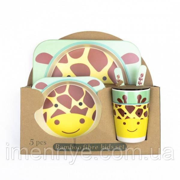 """Детская бамбуковая посуда """"Жираф"""""""