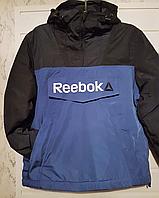 Спортивная утепленная куртка анорак. Синий+электрик. XS - XL