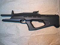 Пневматическая винтовка мр-514 baikal, фото 1