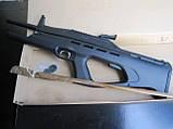 Пневматична гвинтівка мр-514 baikal, фото 5