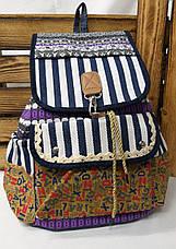 """Спортивный женский рюкзак """"в полоску"""" из плотного не промокаемого материала, на завязках, на 2 отдела, фото 3"""