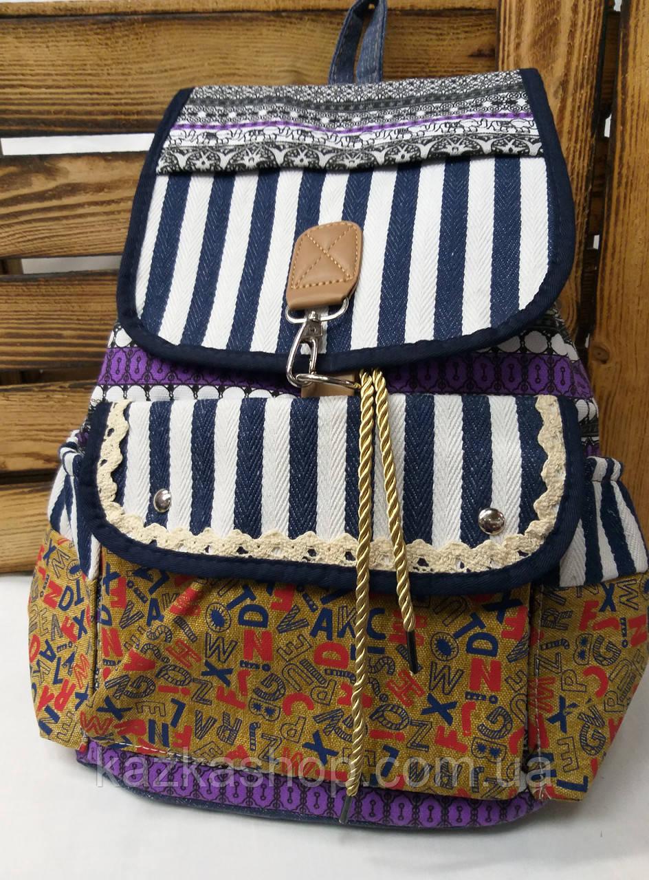 """Спортивный женский рюкзак """"в полоску"""" из плотного не промокаемого материала, на завязках, на 2 отдела"""
