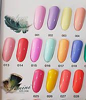 Гель-лак Global Fashion Elite NEW 8 ml , № 1
