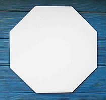 Подложка под торт. Подставка для торта. Восьмиугольник. Размер 45Х45 см