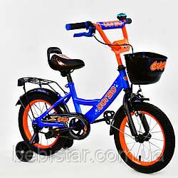 """Двухколесный детский велосипед синий ручной тормоз звоночек корзинка Corso 14"""" деткам 3-5 лет"""