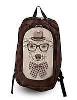 Рюкзак молодежный, школьный с принтом Собака.