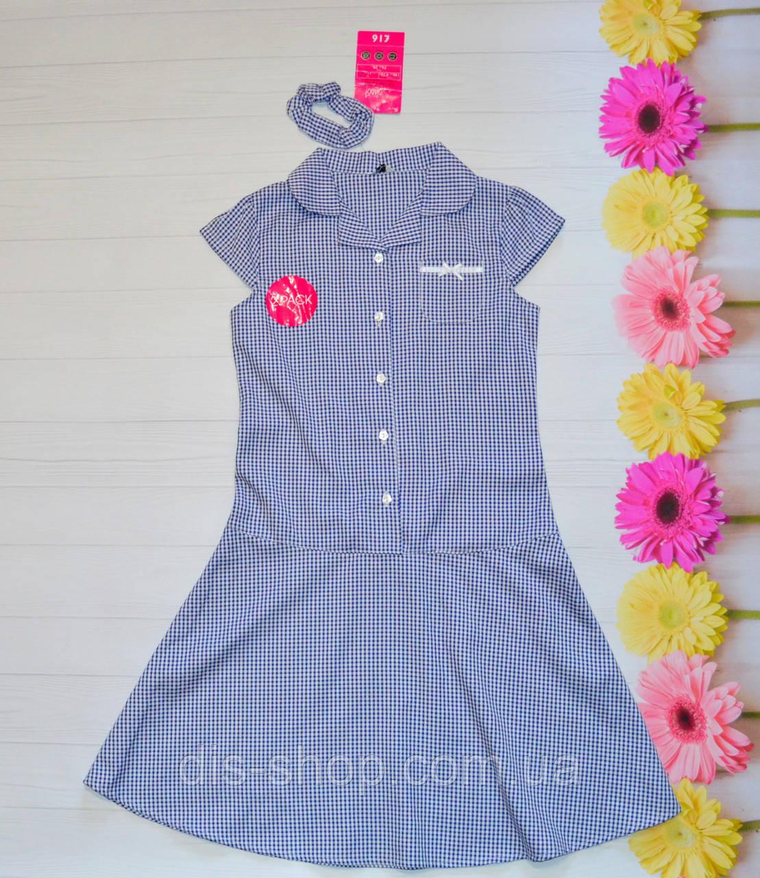 ef9d41a7e0d Платье на Девочку Сарафан BHS 146 См 11 Лет — в Категории