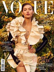 Журнал Vogue (Вог) №04 (242) апрель 2019