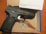 Газобалонне пневматичний пістолет мр655к baikal. Іжевський. Росія, фото 4
