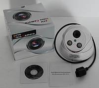 Камера внутреннего наблюдения купольная IP (MHK-N3912-100W)