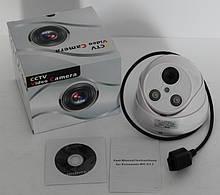 Камера внутрішнього спостереження купольна IP (MHK-N3912-100W)