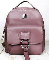 dc2bf000cce2 Розовый портфель Алекс Рей. Размер 28*25*15. Женский кожаный рюкзак.