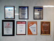 Сертификаты о официальном партнерстве.