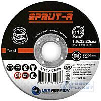 Круг отрезной по металлу Sprut-A 115 x 1.6 x 22.2, фото 1