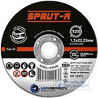 Круг отрезной по металлу Sprut-A 125 x 1.2 x 22.2, фото 1