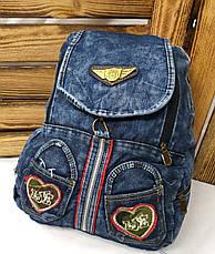 Прогулочный джинсовый женский рюкзак без подклада, на 3 отдела, фото 3