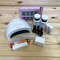 Набор для маникюра гель-лаком Kodi с лампой Sun One 48Вт.