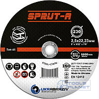 Круг отрезной по металлу Sprut-A 230 x 2.5 x 22.2, фото 1