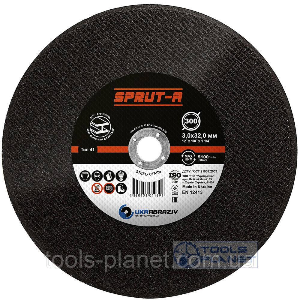 Круг отрезной по металлу Sprut-A 300 x 3.0 x 32