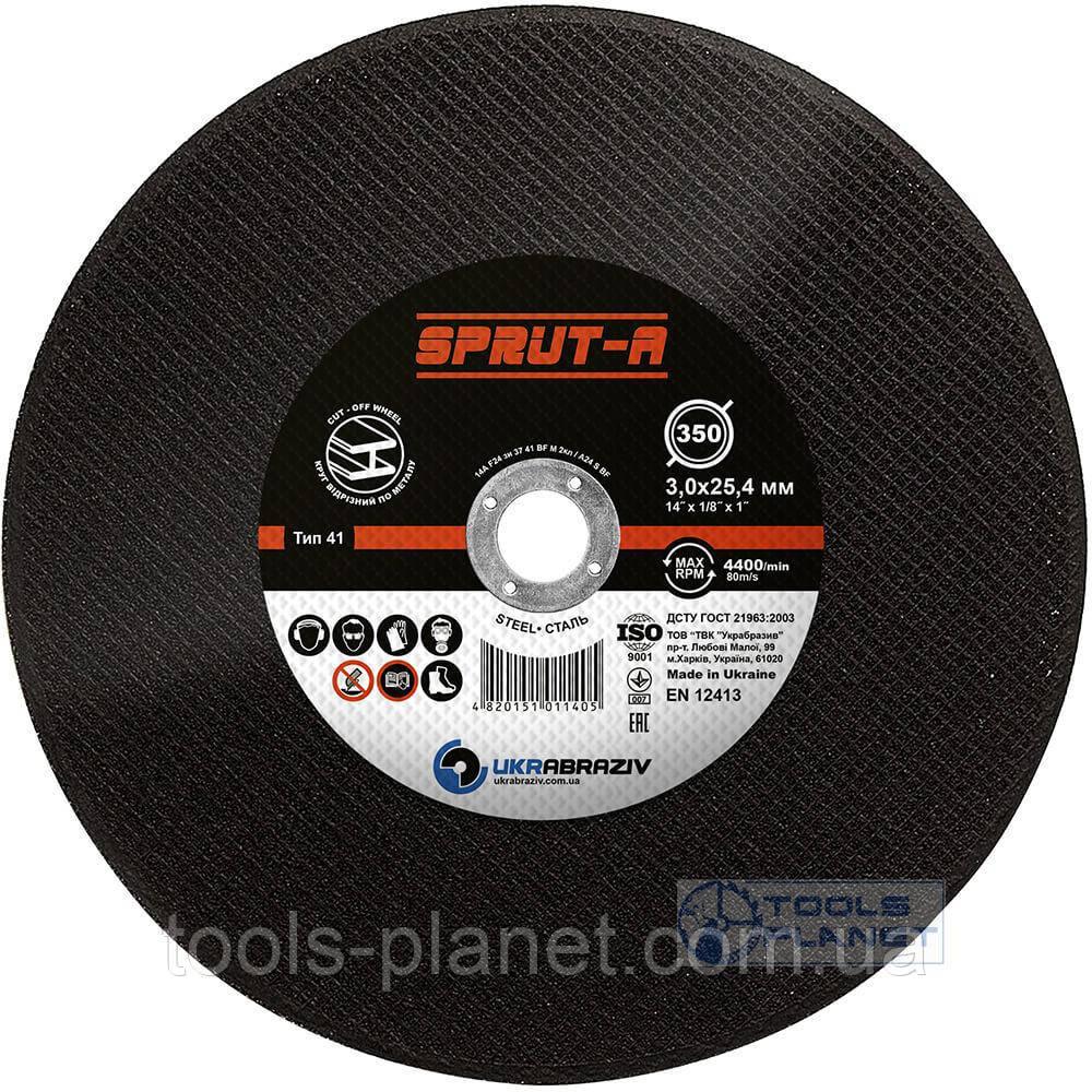 Круг отрезной по металлу Sprut-A 350 x 3.0 x 25.4