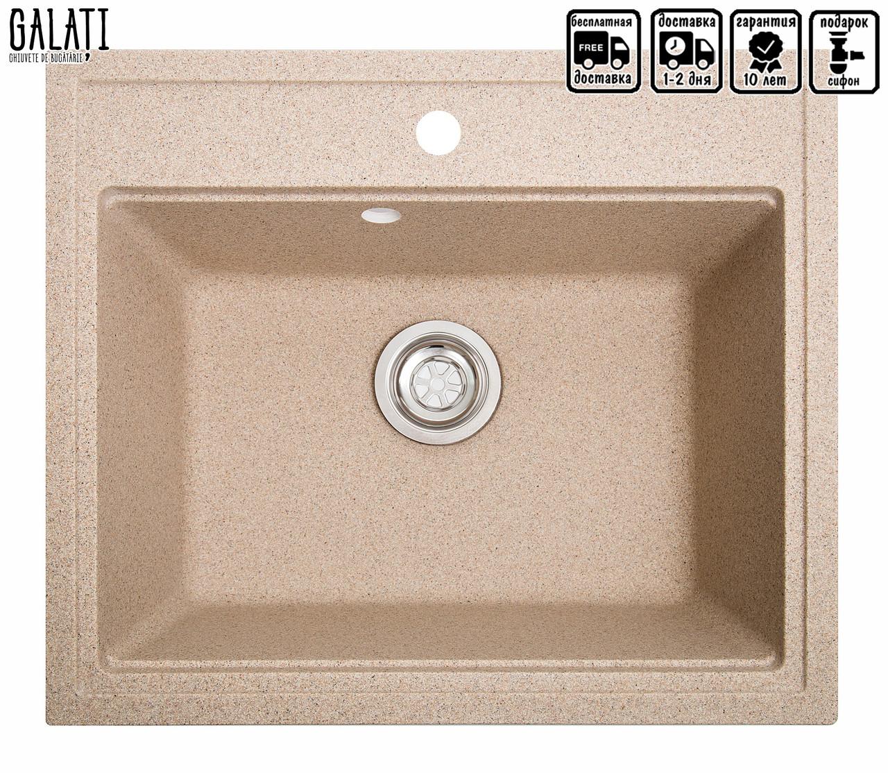 Кухонная гранитная мойка врезная 60 * 52 см Galati Patrat Piesok (301)