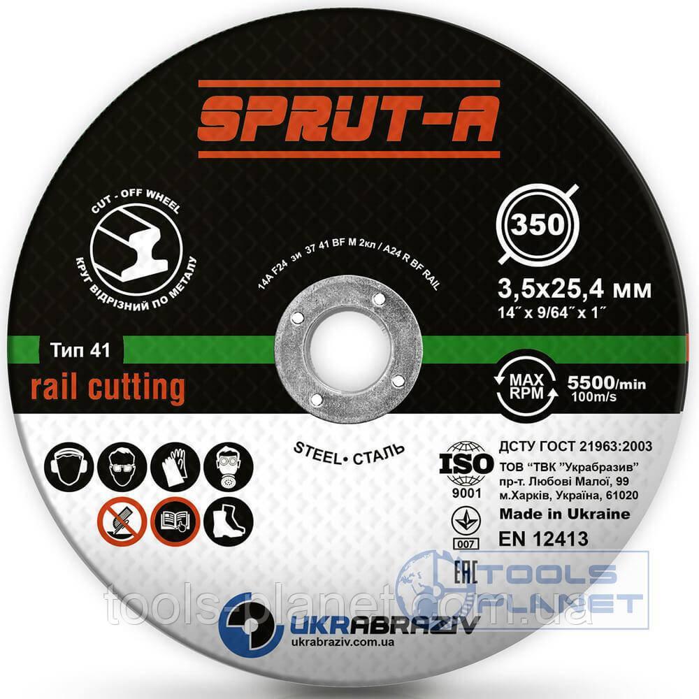 Круг отрезной по металлу Sprut-A 350 x 3.5 x 25.4 (100 м/с) для бензореза