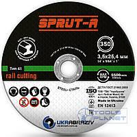 Круг отрезной по металлу Sprut-A 350 x 3.5 x 25.4 (100 м/с) для бензореза, фото 1