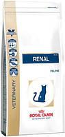 Роял Канин Ренал 2кг лечебный корм для кошек с почечной недостаточностью/Срок до 02.01.18