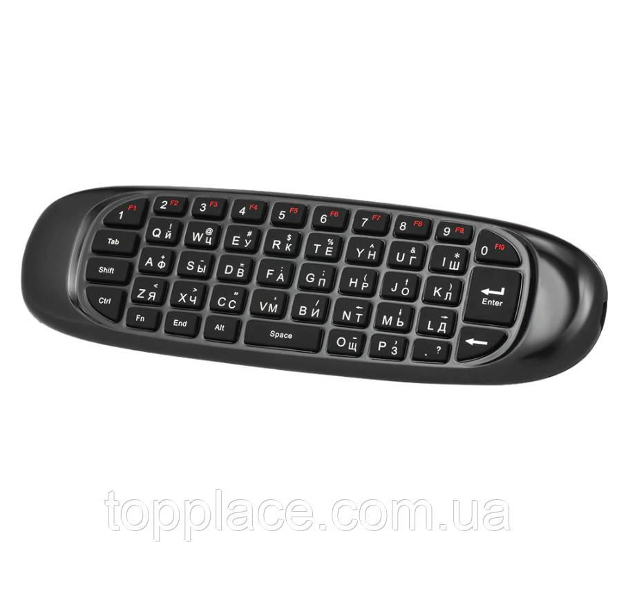 Клавиатура беспроводная Air Mouse С120 универсальная, Black (G101001176)