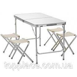 Раскладной стол Folding для пикника со 4 стульями, Серебристый (LS1010053804)
