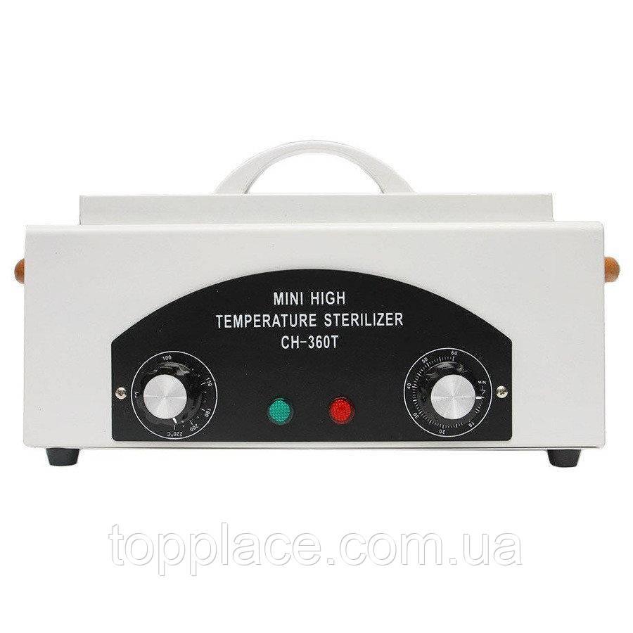Сухожаровой стерилизатор для маникюрных инструментов СН-360Т, Белый (SN-1205937010)