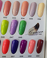 Гель-лак Global Fashion Elite NEW 8 ml , № 57