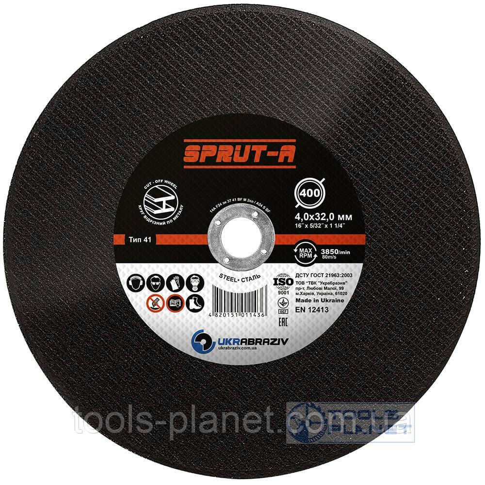 Круг отрезной по металлу Sprut-A 400 x 4.0 x 32