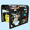 Генератор бензиновый Huter DY6500LXW (5,0 кВт) с функцией сварки