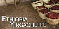 Свежеобжаренный зерновой кофе Эфиопия Йиргачиф Gr.2 Мамо Кача