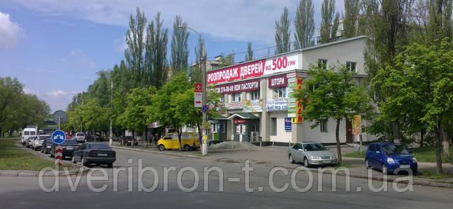 Распродажа дверей Киев