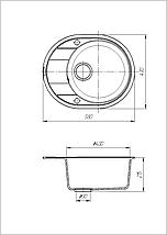 Мойка кухонная серая 58*47 см Galati Voce Seda (3212), фото 3